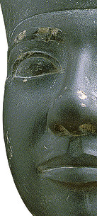 Head of King Userkaf (Artifact)