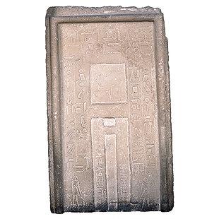 2692b4c97 المتحف المصري كنوز وتاريخ [sitemap] - منتديات الخبر