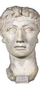 Portrait Head of Emperor Augustus (Artifact)
